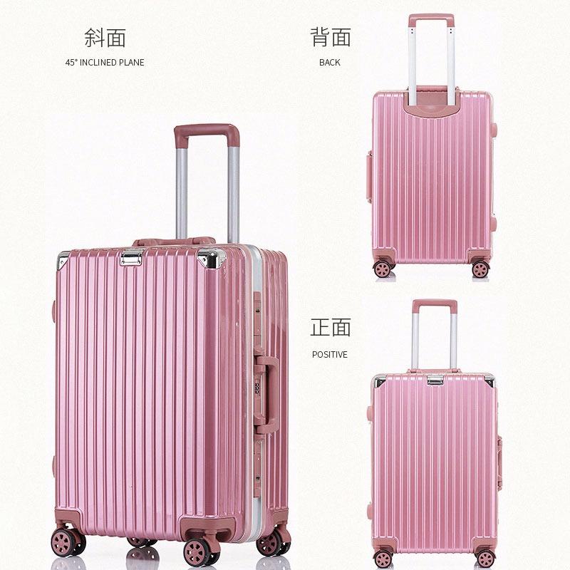 时尚潮流旅行箱