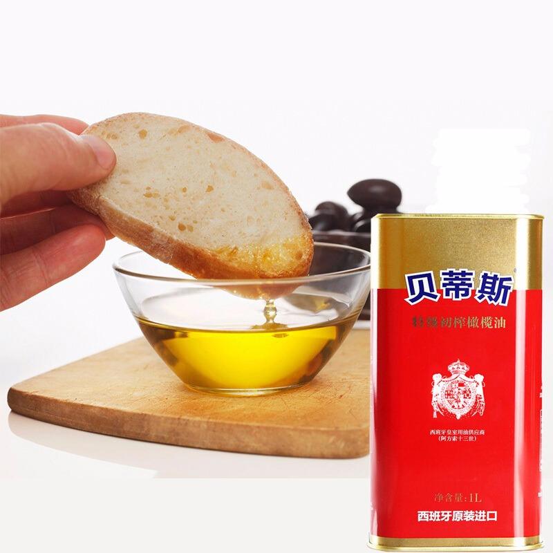 特级初榨橄榄油 西班牙原装进口